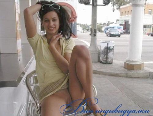 Проститутки негры волгоград фото 104-964